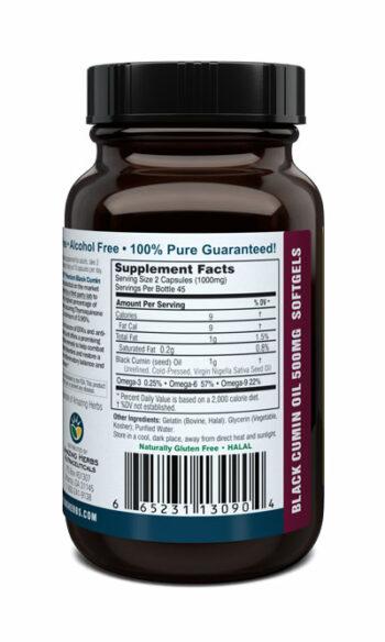 premium-black-seed-oil-softgels-71