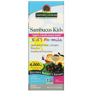 kids-sambucus